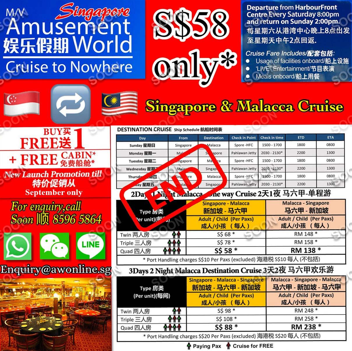 新加坡与马六甲渡轮促销