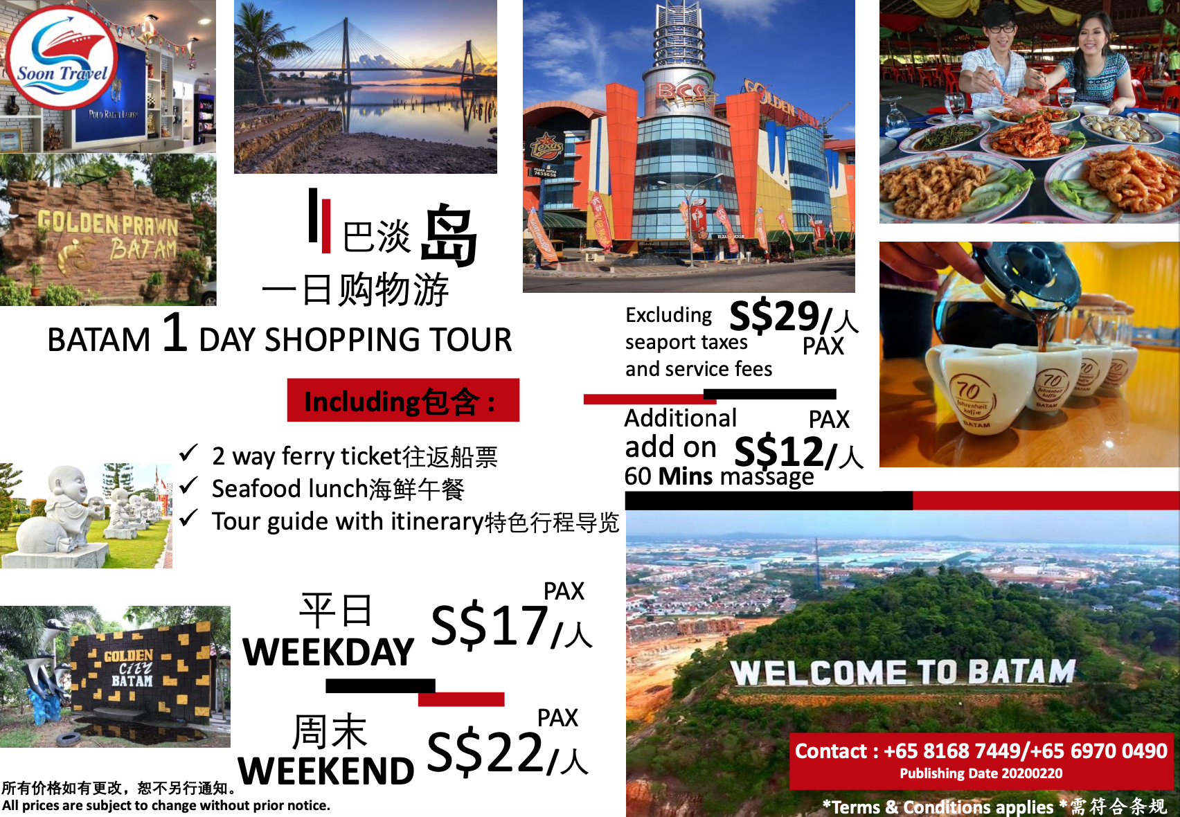 BATAM 1 DAY SHOPPING TOUR