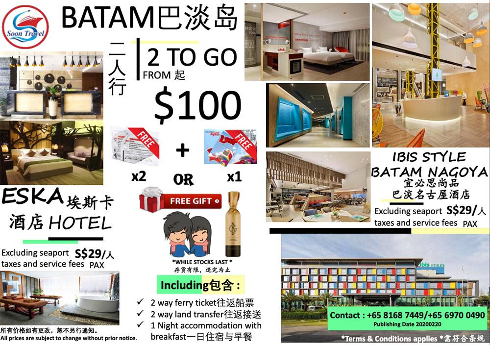 BATAM 2 TO GO $100