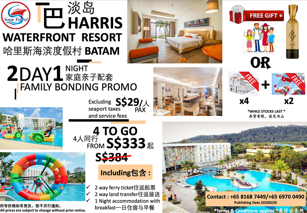 HARRIS WATERFRONT RESORT BATAM 4 TO GO $333