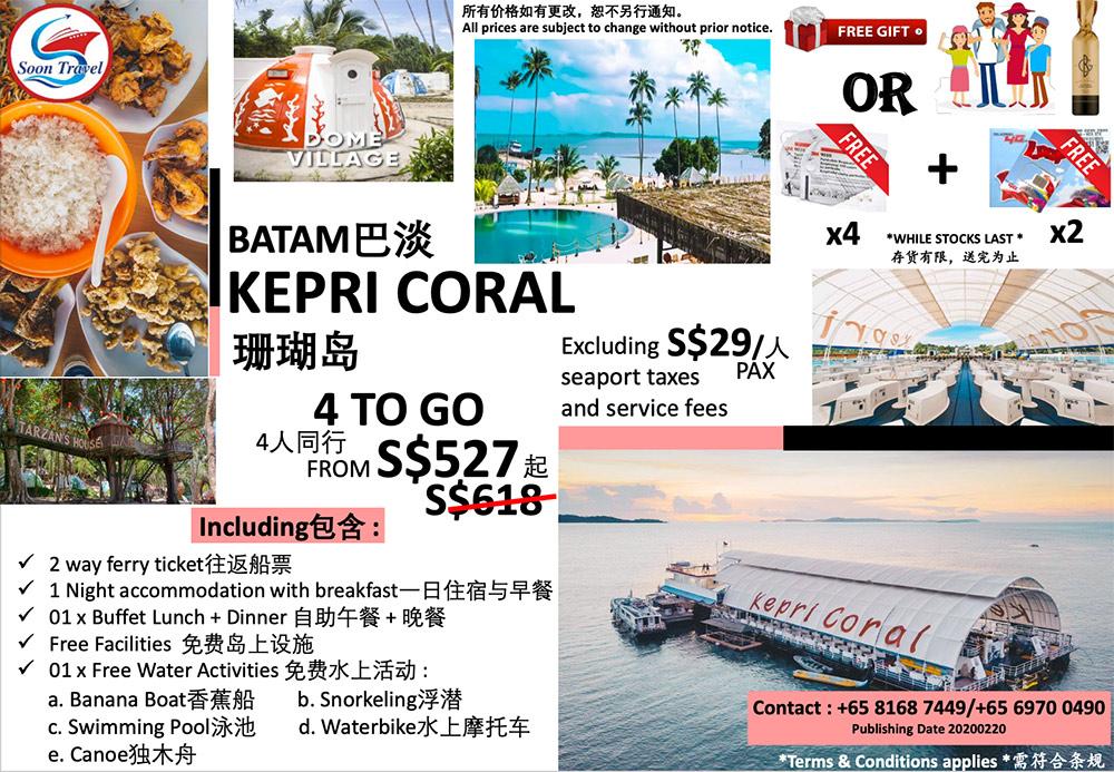 KEPRI CORAL 4 TO GO $527
