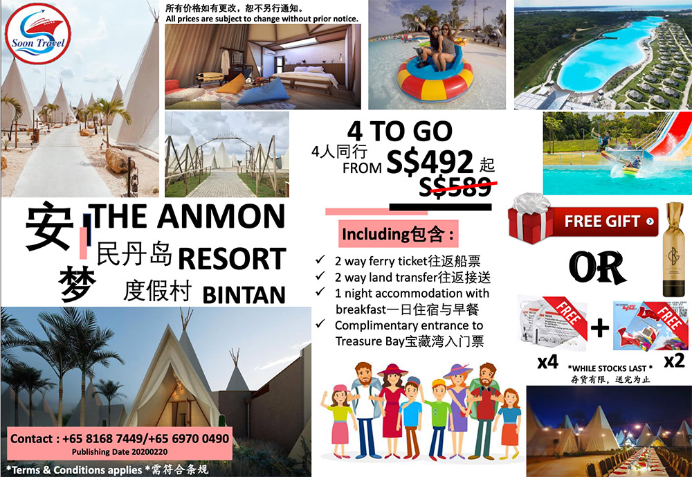 THE ANMON RESORT BINTAN 4 TO GO $492