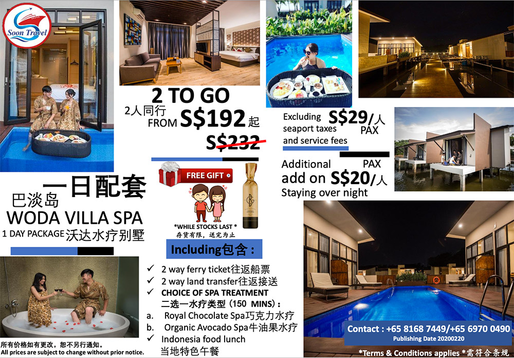 WODA VILLA SPA 2 TO GO $192