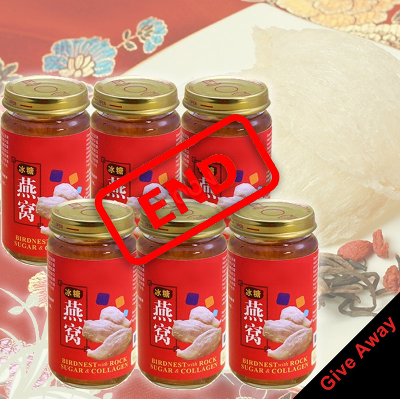 A bottle of Bird Nest with Rock Sugar & Collagen beverage to give away